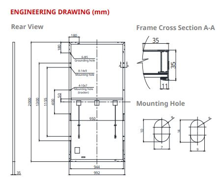 375W Engineering Drawing