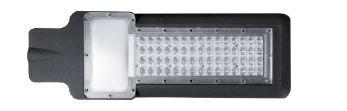 Integrated LED Street Light